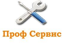 сервисный центр тольятти